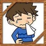辛い鼻づまりの解消法!赤ちゃんや子供にも使える治し方とは