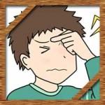 疲れ目や眼精疲労に効く食べ物やレシピを紹介!サプリは効果ある?