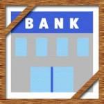 新札の銀行以外での両替方法!土日でも入手可能な場所って?