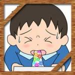 ノロウィルスに感染!子供の症状に嘔吐物の処理と対処法は?