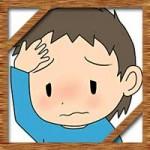 髄膜炎の症状や原因は?子供は後遺症や頭痛にも注意が必要