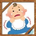 熱性けいれんで慌てない!幼児や赤ちゃんが痙攣した時の対処法
