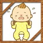 赤ちゃんが泣き止む方法!動画やアプリに音楽を紹介