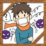 インフルエンザで熱が出ない危険性!症状の見分け方はある?