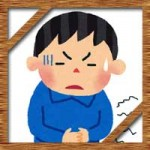急性胃腸炎の期間に原因はストレス?キスでもうつるの?