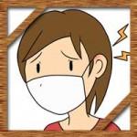 マスクで耳の付け根が痛い!原因に痛くならない対策は?