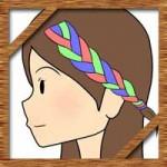 小学生の卒業式の髪型!女の子の可愛い編み込みヘアはどう作る?