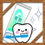 重曹歯磨きのやり方に歯磨き粉の作り方!危険やデメリットは?