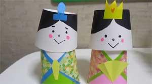 折り紙 折り紙 雛人形 : 紙コップで作るゆらゆらおひな ...