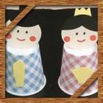 ひな人形で手作り工作!紙コップで簡単かわいいお雛様の作り方