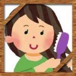 切りすぎた!女性の髪の毛を早く伸ばす8つの方法って?