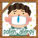 花粉症の辛さを英語で説明!発音の読み方や例文について