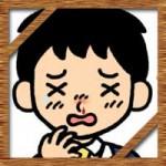 花粉症の止まらない鼻血の止め方や対策法!子供の場合はどうする?