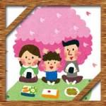 花見を赤ちゃん子連れで楽しむ!持ち物や東京のおすすめ名所