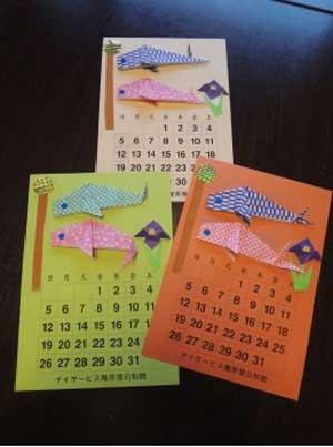 折り紙 折り紙 鯉のぼり : こいのぼりを手作り!高齢者や ...
