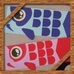 こいのぼりを手作り!高齢者や ... : 折り紙 こいのぼりの作り方 : 折り紙