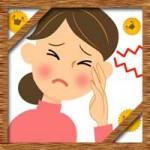 花粉症の頭痛や吐き気にだるさの原因に対策!薬に改善方法は?