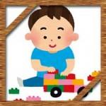 雨の日や雪や梅雨の日に!子供の家の中の過ごし方に室内遊びアイデア