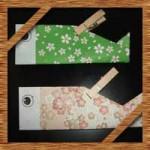 折り紙でこいのぼりの簡単な折り方!子供や高齢者向けの作り方