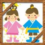 七夕の由来や短冊の意味!幼稚園の子供向けに簡単に上手く説明!