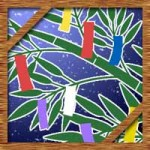 七夕の短冊の由来や五色の意味!願い事が叶う具体的な書き方
