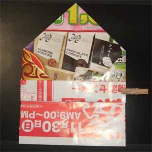 長方形の広告チラシの箱の折り ... : 長方形 箱 折り方 : 折り方