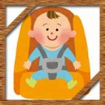 チャイルドシートの助手席装着は法律違反?前向き後ろ向きもNG!