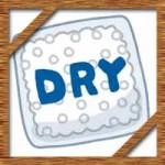 湿度を夏と冬に下げる方法!家電や電気を使わずエコ除湿!