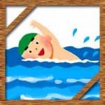 海水浴持ち物チェックリスト!赤ちゃん子連れで便利な物は?