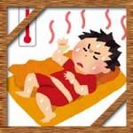 寝苦しい真夏の熱帯夜の対策!快適に眠るコツや安眠グッズを紹介
