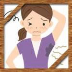 脇汗を止める方法に匂い対策!女性の脇の臭いの簡単な予防法など