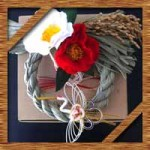 正月飾り手作り!しめ縄の作り方に100均グッズで子供も簡単アレンジ
